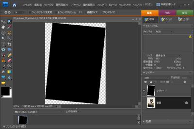 photowaku_03.png