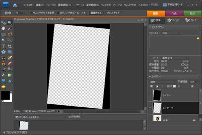 photowaku_04.png