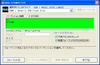 05_1_disk_format