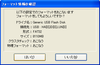 05_2_disk_format