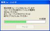 05_3_disk_format