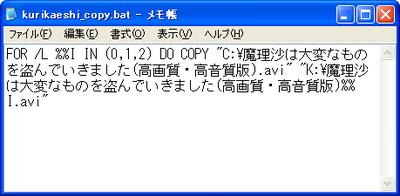 01_bat
