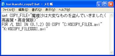 02_bat