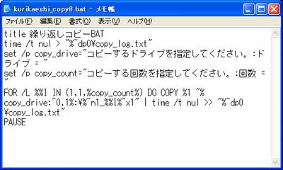 05_1_bat