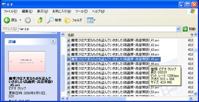 06_3_copy_2
