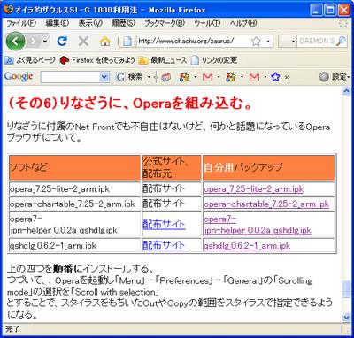 01_opera_info