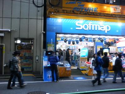02_sofmap