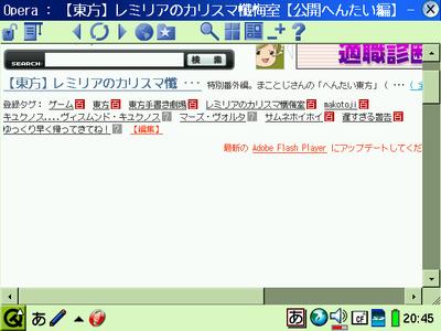 03_scrn004