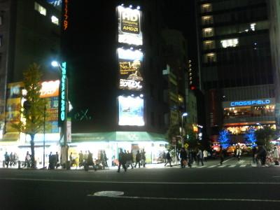 05_tsukumoex