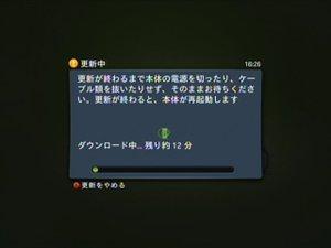 0222172803_15