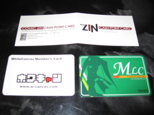 08_card