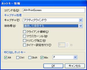 3_2_a_p_sc