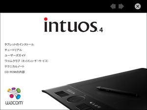 12_intuos4