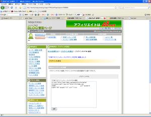 11_ninja_text_generator