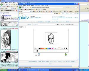 33_intuos4_ishi