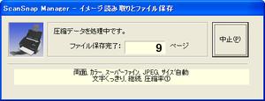 Catalog_42