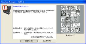 Catalog_43