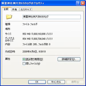 Catalog_46