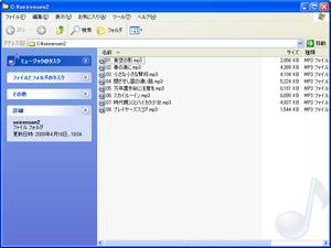 東方Wiki - Windows10での外部ツール - thwiki.info