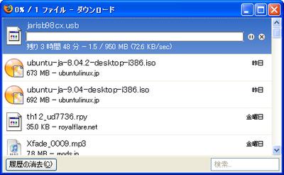 Capu012_download