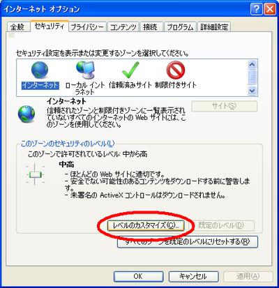 32_iejavascript