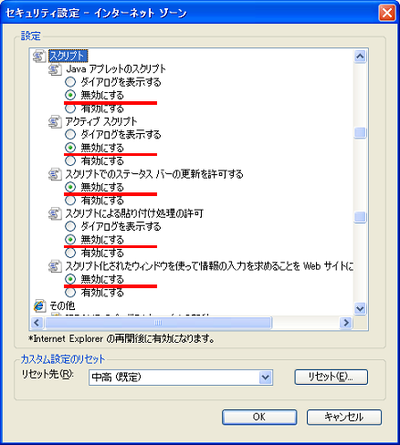 Iejavascript
