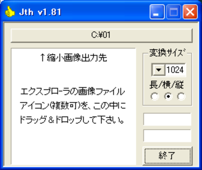 Capu017_2