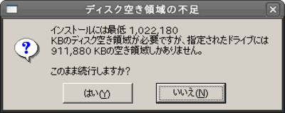 20090516_08