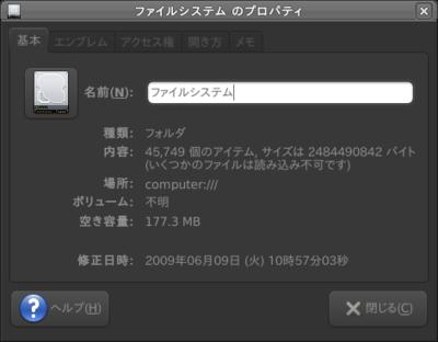 20090609_01_liveusb