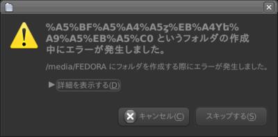 20090609_04_