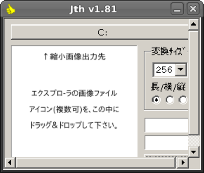 20090609_10_jth