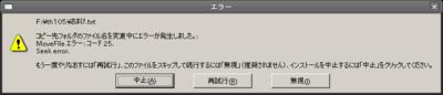20090609_29