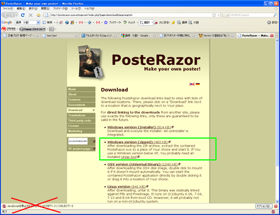 Posterazor make your own autos weblog for Build your own home website