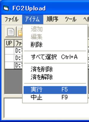 Capu014_2
