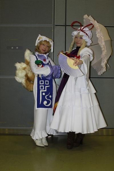 Img_0536_kisaragiyuzu_serizawarisa