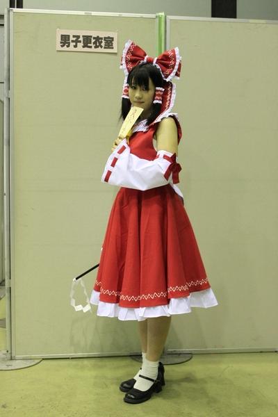 Img_0561_daihuku