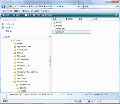 Capu290_virtualstore