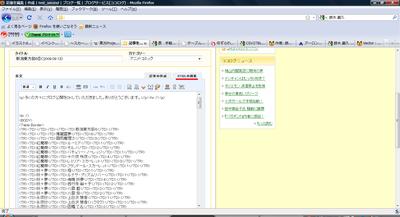 Capu043_blog_html