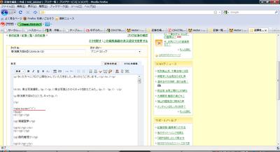 Capu045_blog_jido_syusei