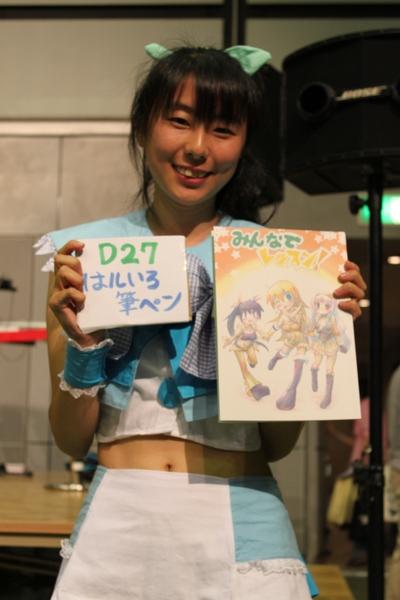 Img_1137_satsuki_suzuran