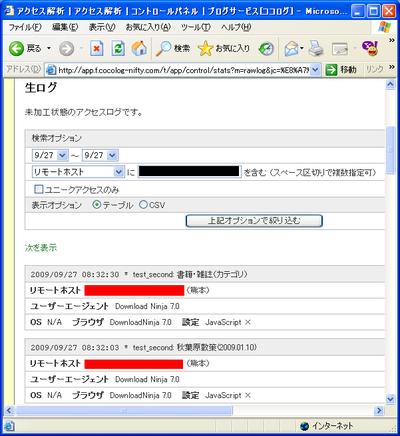 20090927_02
