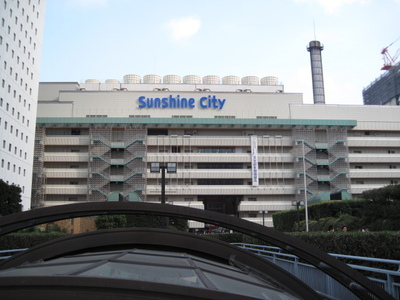 Img_8040_sunshine_city