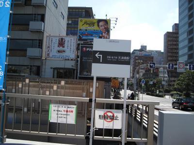 Suito_hiru_038w1024