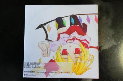 Scarletsilver_cd