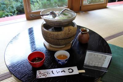 Kyoto_ryouanji_114w1024