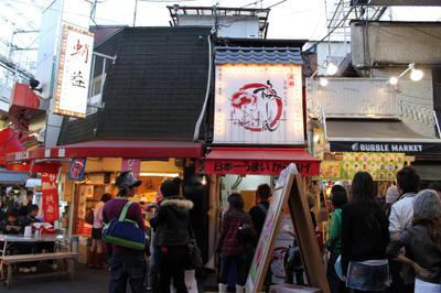 Kyoto_sansaku_084w1024