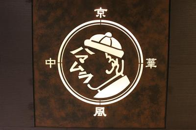 Kyoto_sansaku_150w1024