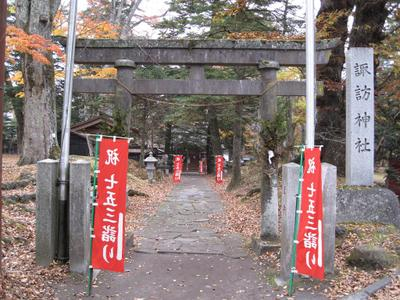 Suwajinja_006w1024