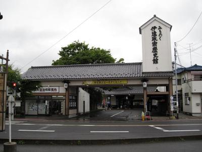 20090530_masamunerekishikan_08w1024