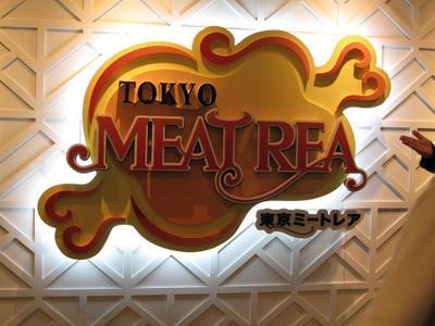 20091212_tokyomeatrea_097w1024